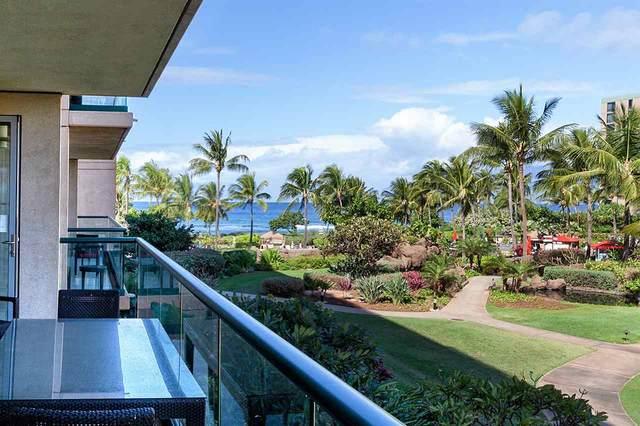 130 Kai Malina Pkwy Sr 246, Lahaina, HI 96761 (MLS #386049) :: Maui Estates Group