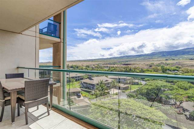 130 Kai Malina Pkwy Sr832, Lahaina, HI 96761 (MLS #387112) :: Maui Estates Group