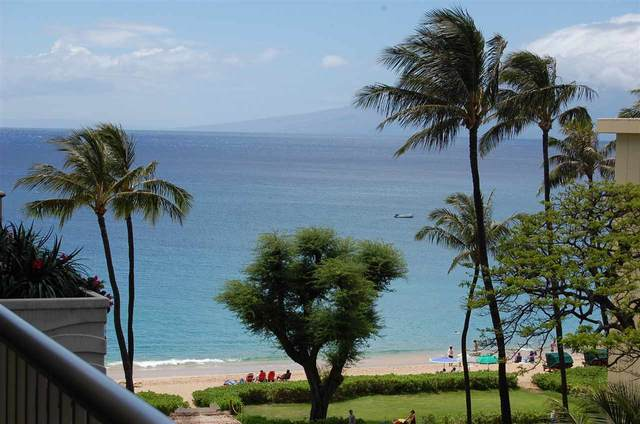 2481 Kaanapali Pkwy 620 H, Lahaina, HI 96761 (MLS #387362) :: Keller Williams Realty Maui