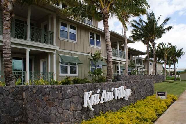 35 Hune One Ln #11102, Kihei, HI 96753 (MLS #387413) :: Elite Pacific Properties LLC