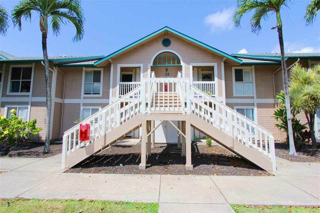 14 Waiaka Ln 47-203, Wailuku, HI 96793 (MLS #387993) :: Maui Estates Group