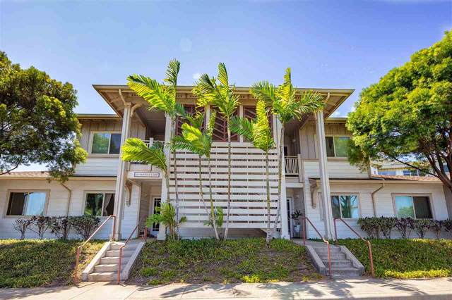 217 Hooulu Ln #1305, Wailuku, HI 96793 (MLS #388715) :: LUVA Real Estate