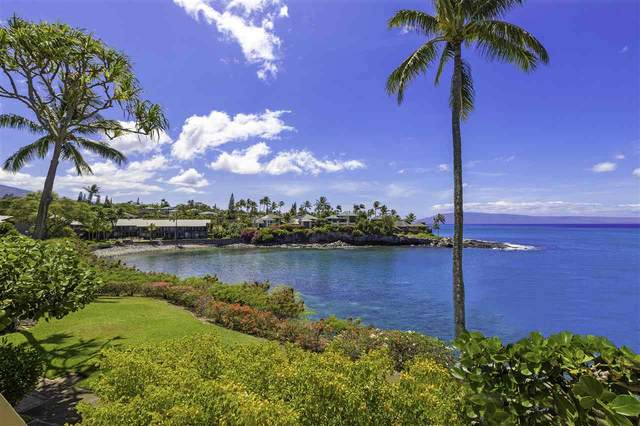 5295 Lower Honoapiilani Rd B-21, Lahaina, HI 96761 (MLS #389526) :: Speicher Group