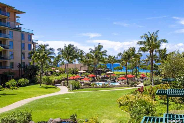 130 Kai Malina Pkwy Nr239, Lahaina, HI 96761 (MLS #384110) :: Maui Estates Group