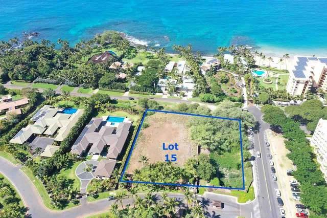 10 Ualei Pl, Kihei, HI 96753 (MLS #385960) :: Coldwell Banker Island Properties