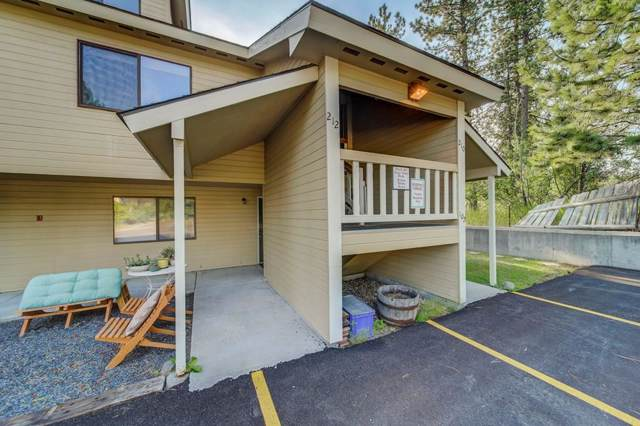 300 Washington Street #212, McCall, ID 83638 (MLS #529659) :: Silvercreek Realty Group