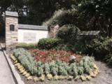 2628 Fox Hill Circle E Cir - Photo 7