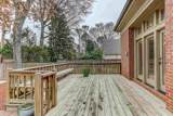 4784 Briarcliff Ave - Photo 23