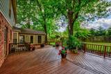 785 Royal Forest Dr - Photo 20