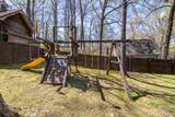 791 Tree Dr - Photo 23