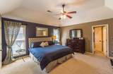 63 Grays Hollow Dr - Photo 11