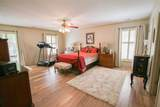 9300 Dogwood Rd - Photo 20