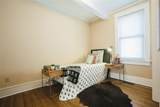 1888 Nelson Ave - Photo 14