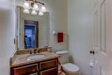 431 Revell Pointe Dr - Photo 12