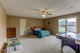 431 Revell Pointe Dr - Photo 19