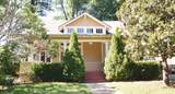 1972 Evelyn Ave - Photo 1