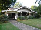 1920 Lyndale Ave - Photo 1