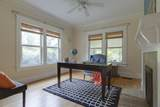 1920 Lyndale Ave - Photo 10
