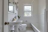 1920 Lyndale Ave - Photo 11