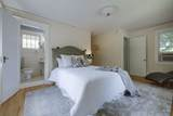 1920 Lyndale Ave - Photo 14