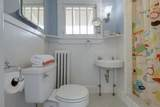 1920 Lyndale Ave - Photo 15