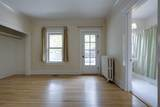 1920 Lyndale Ave - Photo 16