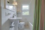 1920 Lyndale Ave - Photo 17