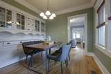 1920 Lyndale Ave - Photo 21