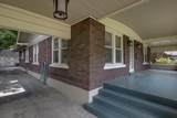 1920 Lyndale Ave - Photo 3