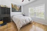 665 Tennessee St - Photo 12