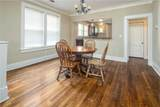 1835 Evelyn Ave - Photo 6