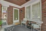 490 Reese St - Photo 2