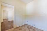 783 East Parkway South Rd - Photo 10