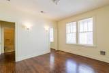 783 East Parkway South Rd - Photo 14
