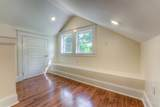 1799 Nelson Ave - Photo 14
