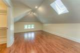 1799 Nelson Ave - Photo 17