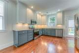 1799 Nelson Ave - Photo 6