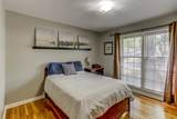 5584 Timmons Ave - Photo 19