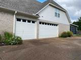 9368 Owl Hill Dr - Photo 2