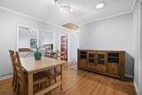 4734 Willow Rd - Photo 10