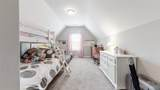 6380 Rutherford Cir - Photo 19