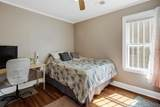 226 Marne Dr - Photo 12