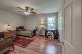2447 Birchtree Dr - Photo 13