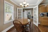226 Marne Dr - Photo 5