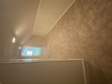 4770 Willow Rd - Photo 15