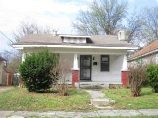 677 Hillcrest St, Memphis, TN 38112 (#9998292) :: The Wallace Team - Keller Williams Realty