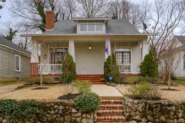 320 N Watkins St N, Memphis, TN 38104 (#10047159) :: RE/MAX Real Estate Experts