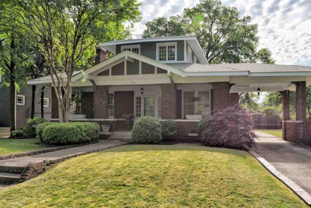450 Stonewall St, Memphis, TN 38112 (#10051366) :: All Stars Realty