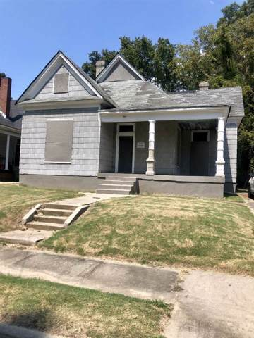 632 Looney Ave, Memphis, TN 38107 (#10061906) :: J Hunter Realty