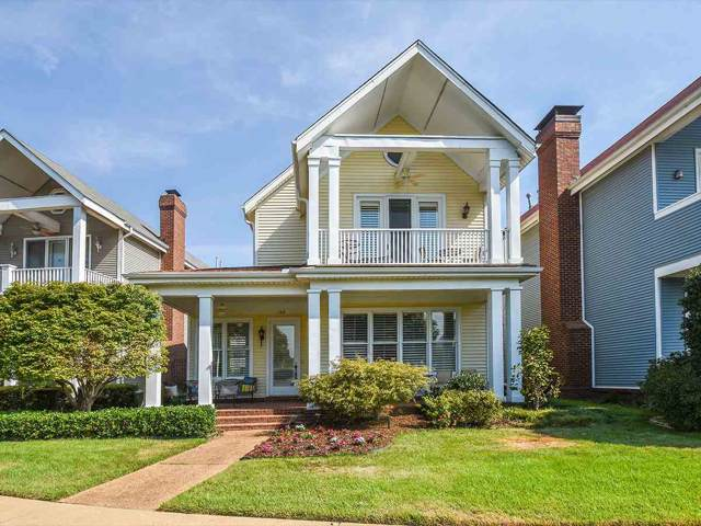 132 Harbor Isle Cir S, Memphis, TN 38103 (#10062236) :: The Wallace Group - RE/MAX On Point